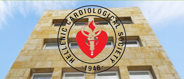 kardiologiki eteria