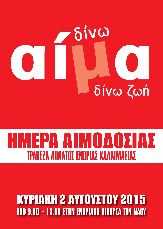aima_8