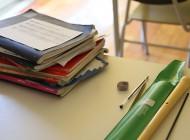 Σίτιση Μαθητών Μουσικού Σχολείου Χίου